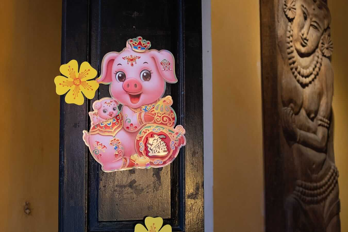 Year of the pig decoration