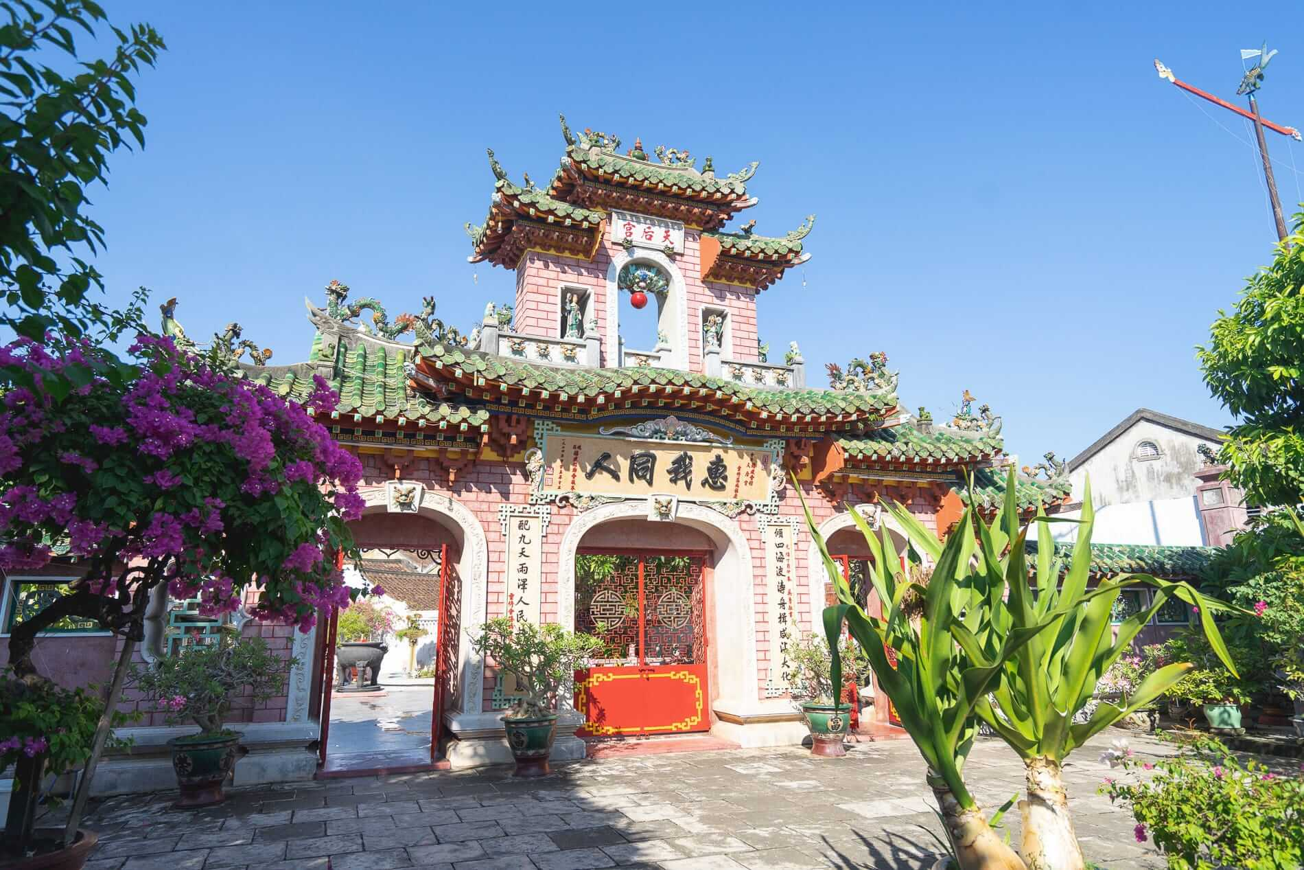 Phuc Kien Assembly Hall - Hoi An Ancient Town