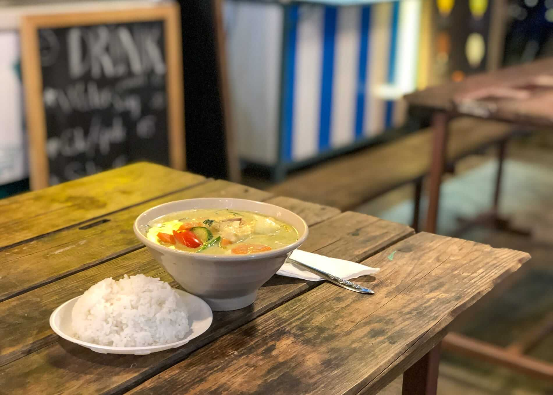 soup bowl and rice
